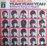 yeah! yeah! yeah! (a hard day's night) (Beatles Hard Days Night Lp)