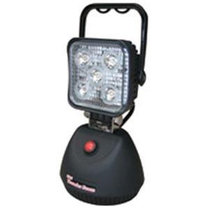 ( お徳用 2セット ) 熱田資材 LED投光器 充電式サンダービームLED-J15 B01MDO8QTJ 25898