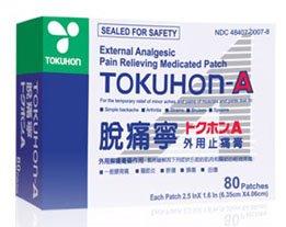 Tokuhon-A Pain externe analgésique Box Soulager Patch médicamenteux de 80 (2,5 x 1,6) Patches