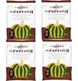 北海道十勝産(農薬不使用) ペポカボチャの種(焙煎) 40g 4個セット