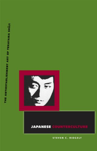 ?NEW? Japanese Counterculture: The Antiestablishment Art Of Terayama Shuji. Entero Congo Office Lozano released 31GwwCi%2BPaL