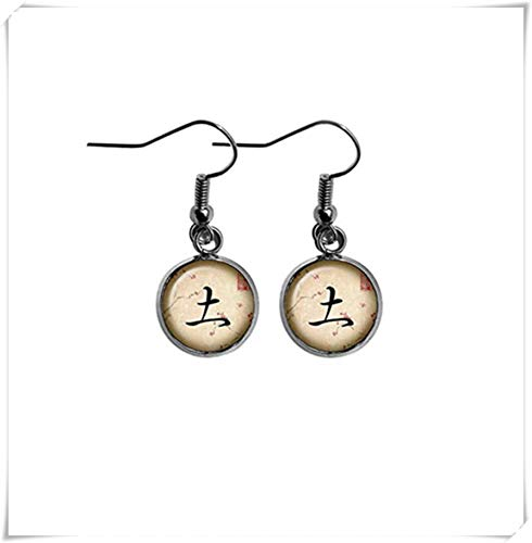 memory Japanese Calligraphy Kanji Earth Flag Earrings,Dome Glass Ornaments, Personalized Earrings, Gifts for Loved Ones