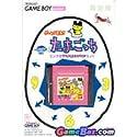 ゲームで発見!!たまごっち ピンクなTAMAGOTCHセット(ゲームボーイポケット本体同梱)[限定版]の商品画像