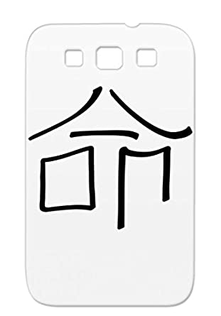 Destiny Retro Symbol Chinese Spicer Destiny Awesome Symbols Shapes