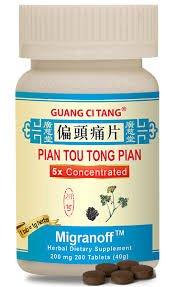 Pian Tou Tong Wan -K64- Guang Ci Tang Serial Chinese Herbs