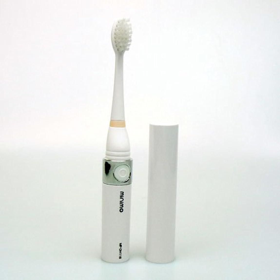中傷サークル十代の若者たちmaruman 音波振動歯ブラシ minimo ホワイト MP-DH118WH
