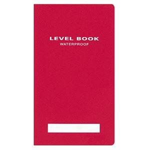 生活日用品 (まとめ買い) 測量野帳(ブライトカラー) 耐水PP表紙 レベル 30枚 赤 セ-Y31R 1冊 【×10セット】 B074JXNBRQ