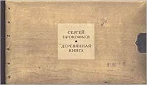 Image result for prokofiev wood book