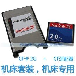 Máquina Herramienta Kit tarjeta CF 2 G - Tarjeta PCMCIA ...