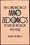 img - for The Foundations of Mao Zedong's Political Thought, 1917-1935 book / textbook / text book