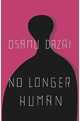 No Longer Human Kindle Edition