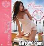 Les Vacances D'Amour Blu-Ray (2D + Anaglyphic 3D) (Region Free) (NO English Subtitles) Chrissie Chau