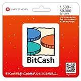 BITCASH(ビットキャッシュ) 10000円分 カードタイプ《電子マネー》