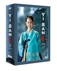 Yi San, Vol. 3