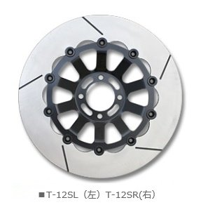 Z750FX(D3,D4) '73-'78 Front Brake Disk Rotor Trad 2 Groove Type right side T12SRW   B01N0QOJLL