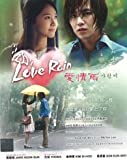 Love Rain (Korean Drama)5DVD, 20 episodes, NTSC All region