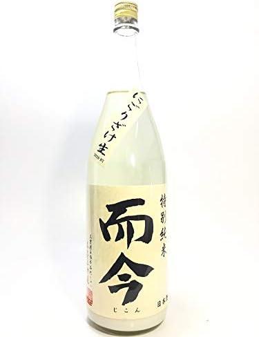 日本酒 爾 今