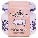 La cantine 豚肉のリエット 50g