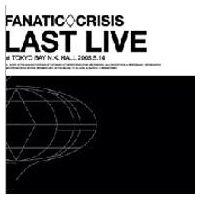 全ての LAST LAST LIVE LIVE DVD B000BF3SKS B000BF3SKS, リブラ:03e0f952 --- senas.4x4.lt