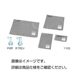アナリティックバリアバッグ(1ツ口)1L ×20セット  B077S1LZWT