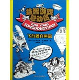 Download Aircraft encyclopedia articles - Puzzle Game Story(Chinese Edition) PDF