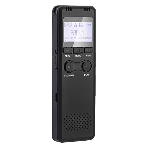 Digital Voice Activated Recorder, 8GB Audio Recorder with Playback MP3 Password Protection, for Lectures, Conferences, Interviews, Classes