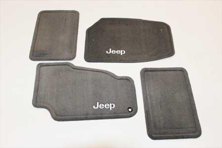 taupe Automotive Floor Mats - Best Reviews Tips