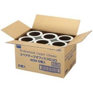 ニトムズ オフィスコロコロ スペアテープ C1530 6巻 〈簡易梱包 B07S6R9MDW