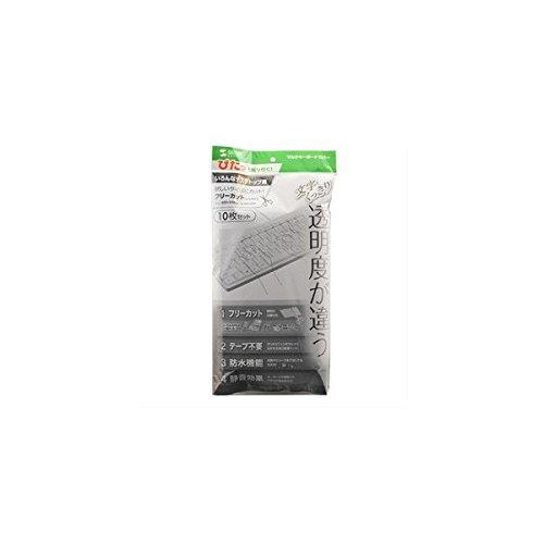 サンワサプライ キーボード マルチカバー FA-MULTI2SET B0042IV0MI  素材:ウレタン W520xD250mm