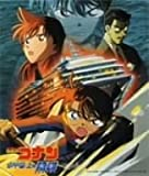 Detective Conan: Strategy Above the Depths: Ost by Japanimation (2005-04-06)