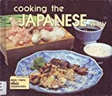 img - for Cooking the Japanese Way (Easy Menu Ethnic Cookbooks) book / textbook / text book