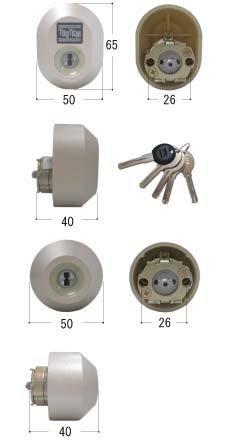 2個同一セットTOSTEM(トステム) 玄関 シリンダー錠 SHOWA WXキー SD-400 鍵 交換 取替え B01I2GVA48