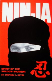 Amazon.com : 1984 Ninja Spirit Of The Shadow Warrior Book ...