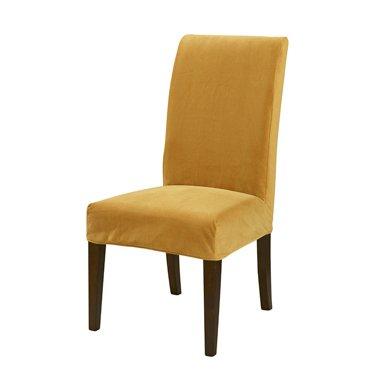 Powell Butternut Gold Velvet Slip Over, Fits 741-440 Chair (Powell Upholstered Chair)