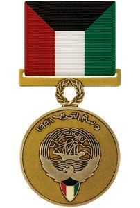 - Medals of America Kuwait Liberation of Kuwait Medal Bronze