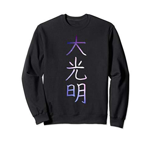 The Reiki Symbol Hon Sha Ze Sho Nen Sweatshirt