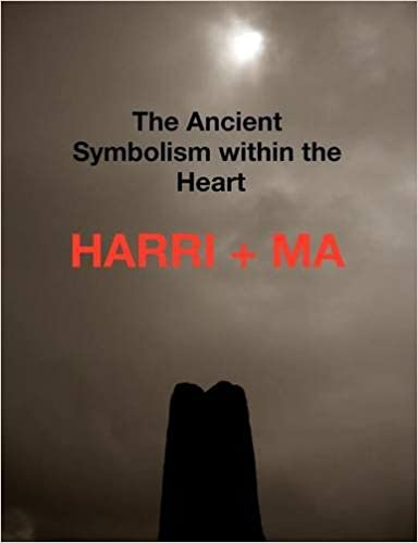 The Ancient Symbolism Within the Heart