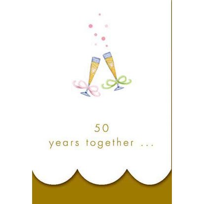 Golden 50th Anniversary Party Invitations, 8ct