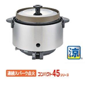 リンナイ ガス炊飯器 業務用炊飯器 1.5升タイプ 卓上型 普及 涼厨タイプ リンナイ RR-S15SF 都市ガス13A   B077JFZK5X