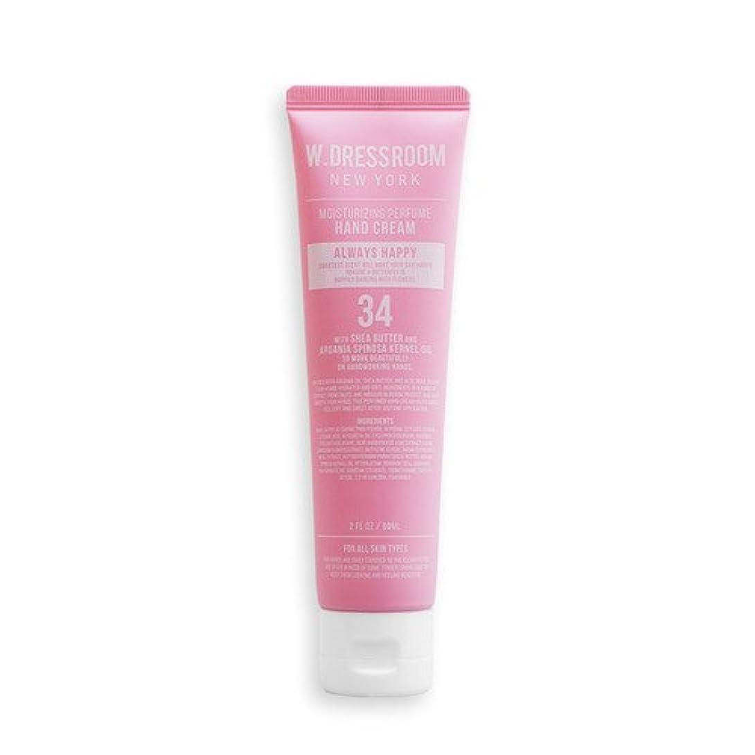 熟達打たれたトラック珍味W.DRESSROOM Moisturizing Perfume Hand Cream 60ml/ダブルドレスルーム モイスチャライジング パフューム ハンドクリーム 60ml (#No.34 Always Happy) [並行輸入品]