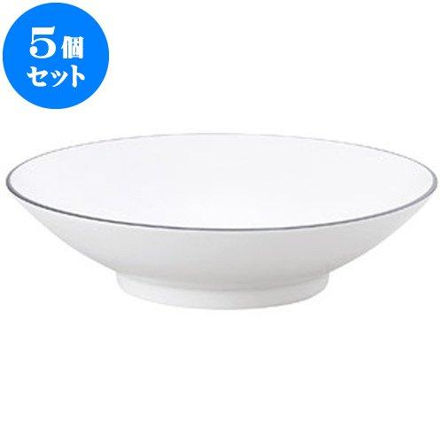 5個セット 洋陶オープン COLORE(コローレ) ホワイトパスタボール [ 24.1 x 6.3cm ] 料亭 旅館 和食器 飲食店 業務用   B071HP1CPQ