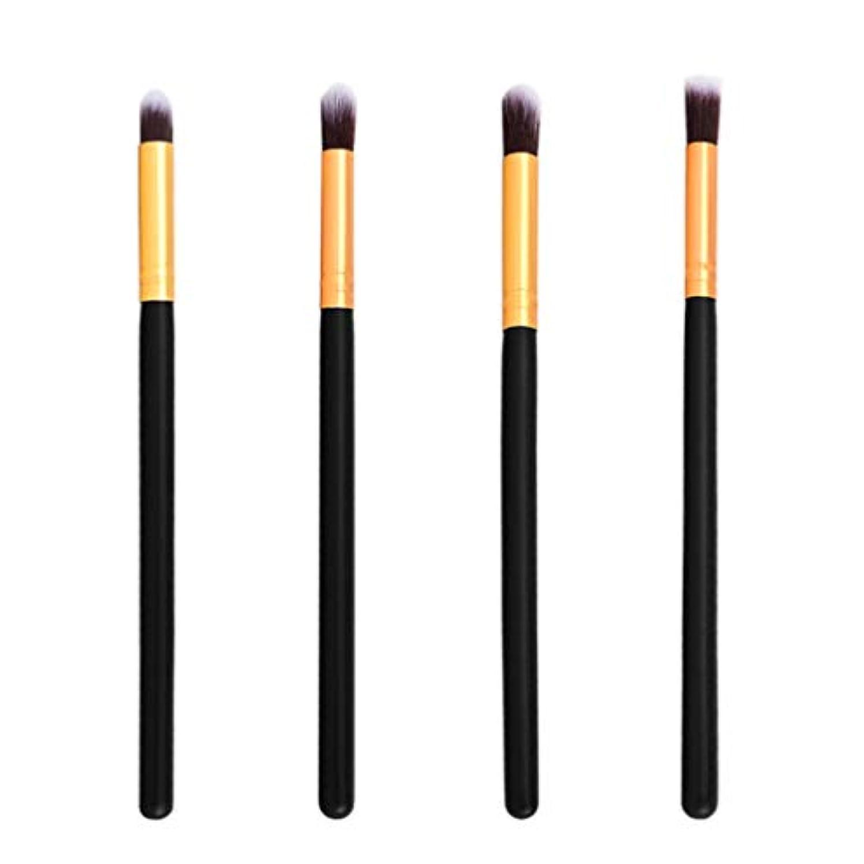 失礼基礎理論テザーLurrose 4ピース化粧ブラシアイシャドウブラシ鼻シャドウブラシアイブレンドブラシ女性(黒と金)