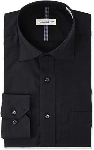 形態安定ワイシャツ 長袖 裏生地をこだわったスリムタイプ EATO20 メンズ