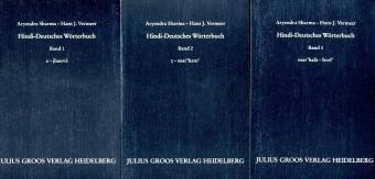 Hindi-Deutsches Wörterbuch