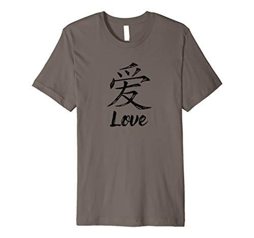 Love Chinese Symbol Premium T-Shirt