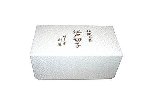 Japanese Edo-Kiriko (Cut Glass) Sake Cup Blue and Red Grape Pattern