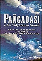Book Pancadasi of Sri Vidyaranya Swami