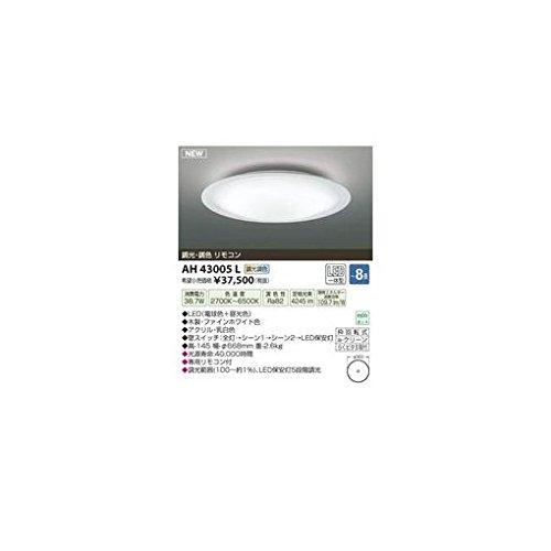 AS48177 LEDシーリング B06XNWDY39