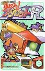 Medarotta Rintaro! Medarot R 2 (comic bonbon) (2000) ISBN: 4063239039 [Japanese Import]