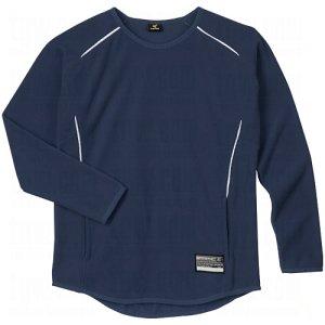 Easton Adult Navy Baseball pullover/ Small